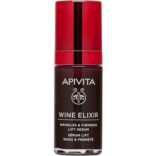APIVITA SA apivita wine elixir siero liftante rughe 30ml